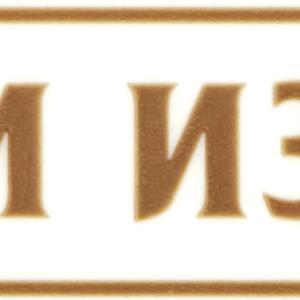171206-alimac-tragegriffe-flexy-tpa