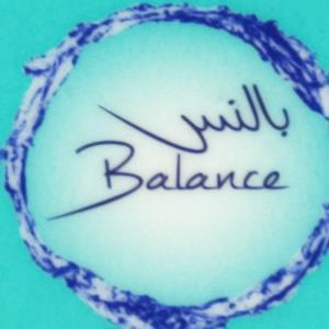 171206-alimac-tragegriffe-paper-balance