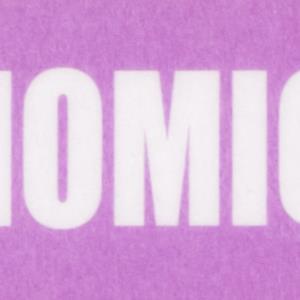 171206-alimac-tragegriffe-paper-economique