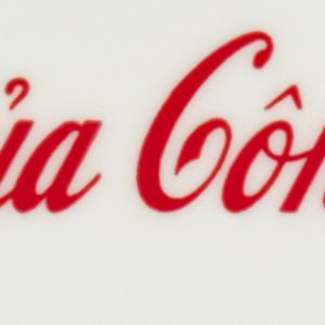 171206-alimac-tragegriffe-PP-colored-cocacola